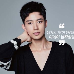 [韓国美容整形]DA美容外科で都会的男性に変身のREAL STORY♡