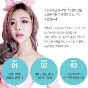 [韓国美容整形]ナム整形外科の小鼻縮小手術☆