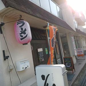 鶏白湯専門 ラーメンそらー兵庫県三田市ー77件目