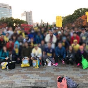 【レポ①】俺たちの大阪マラソン(バタつく朝)