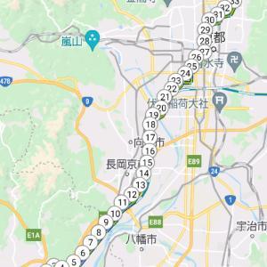 俺とラーメン二郎京都店。
