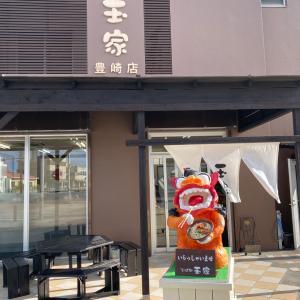 GOTOトラベル*沖縄旅行⑦
