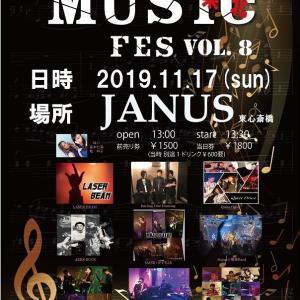 本日ライブ!South Music Fes Vol.8。