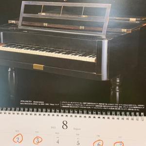 2021年8月のピアノカレンダー