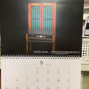 2021年9月のピアノカレンダー