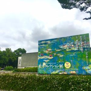 松方コレクション展に行ってきた♡それぞれの思いの集大成。松方氏の願いは完璧に叶ったんだ!