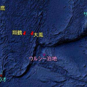 【終戦特集】日本海軍各空母の沈没地点を見てみよう!の巻:其之弐