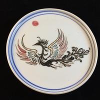 飾り皿本焼き フェニックス、広重五十三次 神奈川沖、龍