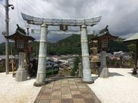 陶芸の郷 ぶらり旅 有田 陶山神社、香蘭社