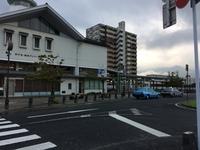 九州ぶらり旅 佐賀県 伊万里・大川内山