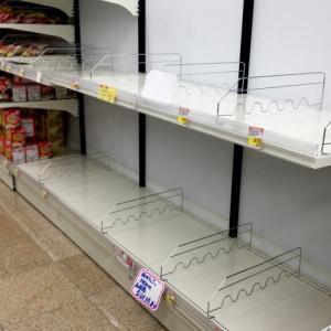 スーパーの棚から品薄になったアレは、救世主。