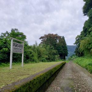 南薩線かみひおき駅跡