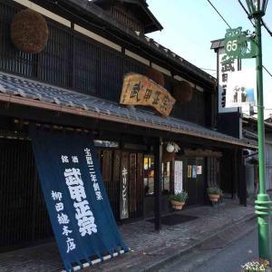【秩父 日帰り旅行記】 人気の手打ち蕎麦と国定文化財の老舗酒蔵