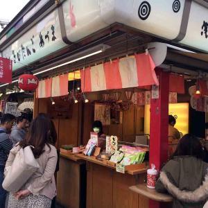 【東京散策記】 浅草 ~ 穴場のお土産と浅草寺