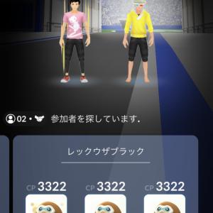 キラ交換と横浜イベント開始