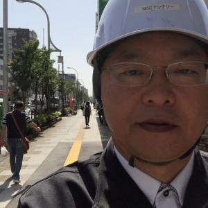 【中古機械買取】 東京都台東区 工場一式 (廃業案件)
