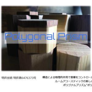 製品紹介PDF