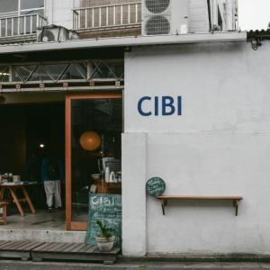千駄木CIBI