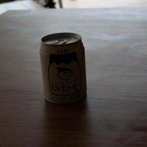 新宿御苑に行った時はチチヤスのミルクコーヒー