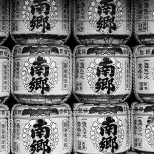 白山神社内酒樽「南郷」