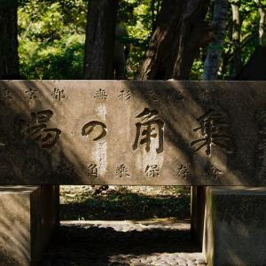 木場の角乗の碑
