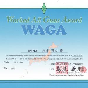 アワード受領  - WAGA, サンドイッチ賞-