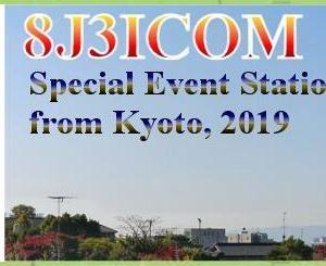 ICOM京都2019記念局 運用開始!