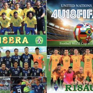 新着QSL  - FIFA ワールドカップ -
