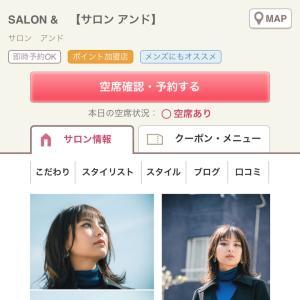 SALON&【秋冬のビジュアルに変わってます】祐天寺/中目黒