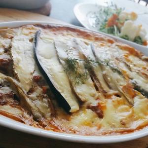 茄子が豪華に変身 超絶美味とろりんMoussakaのレシピ公開