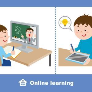 無料で受けられるオンライン授業