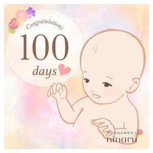 LAST100day&検診