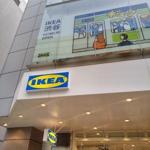 IKEA渋谷と子どもたちに聞かれた恋バナ