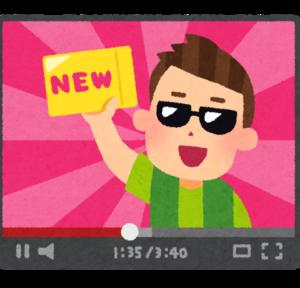 そういえばチャンネル紹介動画が新しくリニューアルしています