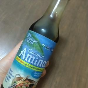 ココナッツアミノ★おいしい&ヘルシーで自然な甘さの調味料!醤油の代替?グルテンフリー・大豆フリー