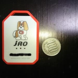 JRO(ジロー)×ココヘリ