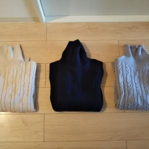 冬服はセーター3着をローテーション