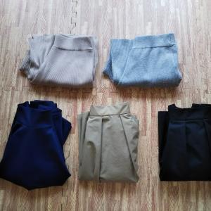 【少ない服で快適】今年の冬は5着のボトムスで過ごしています