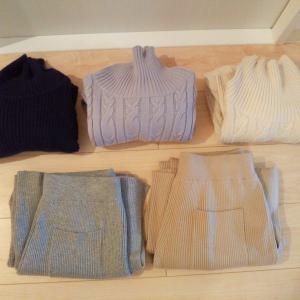 今年の冬服はたくさん着たので全部手放します