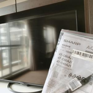♪コストコ☆AQUOSの60型テレビ買っちゃいましたー!