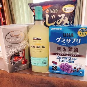 ♪チョコ在庫最高潮のコストコ☆鉄サプリを初購入。