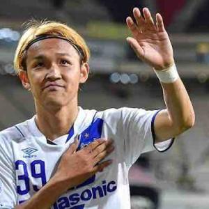 【ガンバ大阪】Jリーグ第20節 名古屋グランパス戦 プレビュー