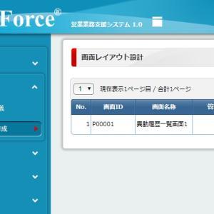 Excelでファイル出力:SaaSForce
