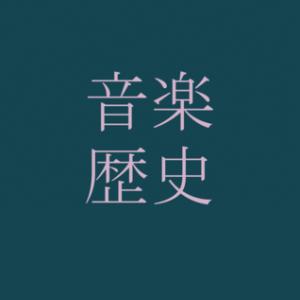 見つめあう恋(KIND OF HUSH)/カーペンターズ