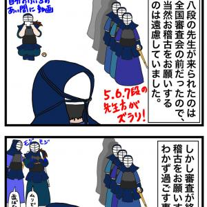 神の領域②