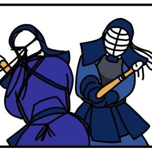 剣道小ネタ