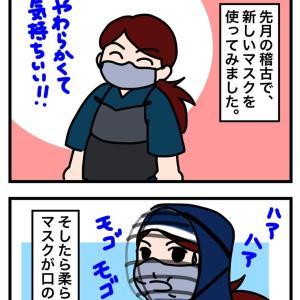 マスク難儀