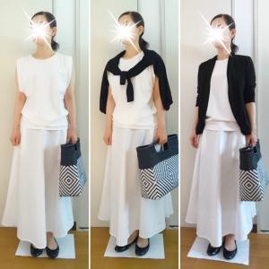 ずっと着れる服の条件