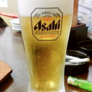 大井町 磯平