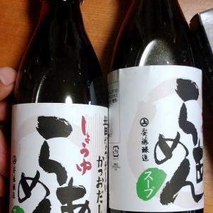 角館 安藤醸造